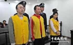 """""""90后贱女孩""""案终审维持原判 主犯获刑10年"""