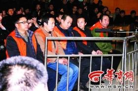 陕西亿万富翁被杀牵出政府官员敲诈勒索案