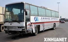 天津恶意撞死10人案嫌犯被以危害公共安全罪批捕