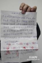 河北成安:村干部截留补贴款 县纪委追回未返还