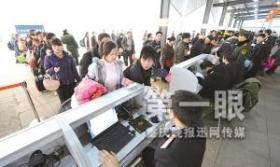 重庆破获118件倒票案 临客首次推出5元套餐