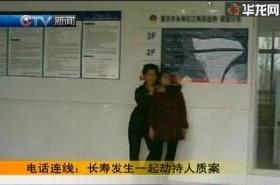 醉酒少年持刀劫持妇女 向警方索要枪支
