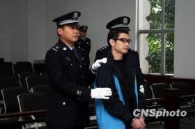 广东杀13人凶犯被判死刑 三理由认定无精神病