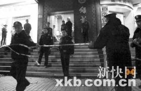 广州女子提分手当场被男友割喉身亡