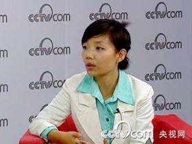 央视女记者救人被撞身亡续:被认定为工伤