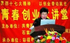 中组部督查河北书记骗官案:多名官员被捕