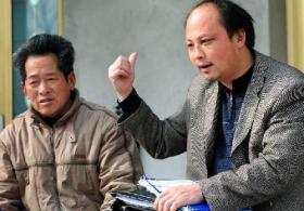 江苏两渔民状告省政府 产权纠纷致官司不断