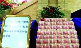重庆打黑:文强小舅子被判7年 现金600万藏水池