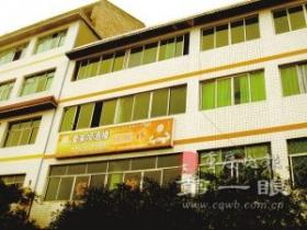 重庆某区三楼跳下时髦女 同房男砸窗逃跑