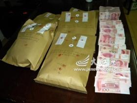 江西景德镇破获贩毒案缴获毒品3400余克(图)