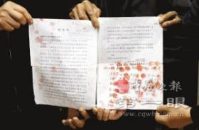 3位村民实名举报牵出贪污窝案获奖励(组图)