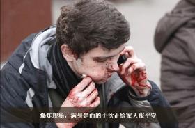 莫斯科地铁连环爆炸事件已致38死63伤