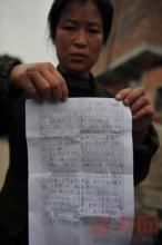 少年不堪家庭暴力锤死父亲 曾致信老师誓言报仇