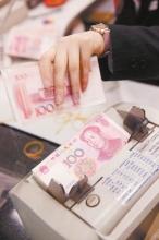人民币升值角力或倒逼中国经济改革(图)