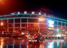 湖南郴州调查KTV保安围殴顾客背后保护伞