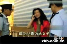 内地富家女在香港酒后撒泼 涉刑事毁坏被拘