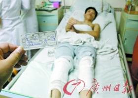 男子为救遭非礼乘客被砍断双腿肌腱(图)