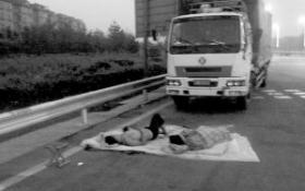 两名男子开车犯困高速路上搭地铺睡觉