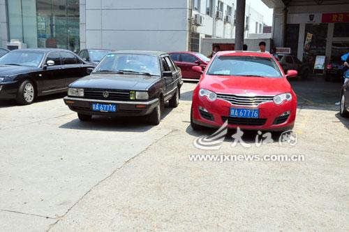 同牌车在修理厂相遇 车主称多次收到罚款短信高清图片