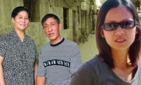 香港女老板发千条微博找到16年前恩人