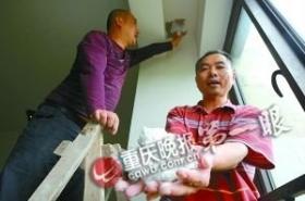 重庆一花园洋房用泡沫填充楼板坑惨买房人