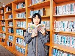 自闭症少女年阅上千本书 记忆力令人惊叹