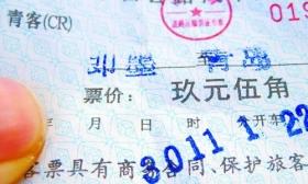 旅客买到3011年汽车票 回家要千年等一回