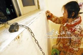 18岁少女遭铁链囚身两月 窗口递纸条求救