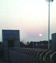 江苏出现天文奇景:太阳一大一小像双黄蛋