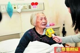 """99岁""""神奇老太""""割肿瘤 恢复情况和年轻人相当"""