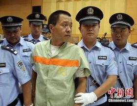 河北王朝案进入二审 辩方律师称对此持乐观态度
