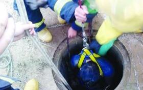 南京:3名工人清疏管道时中毒身亡