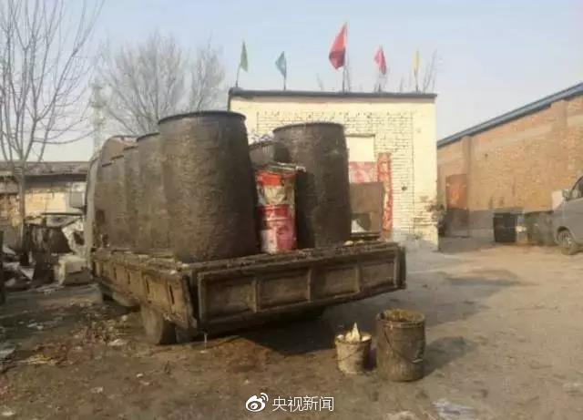 △运输餐厨垃圾的车辆