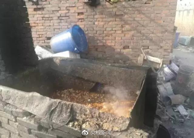 △加热餐厨垃圾的大锅