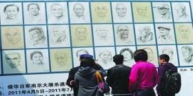 南京大屠杀已知健在幸存者仅剩300余人