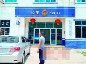 男子从未吸毒却被通缉4年 住宾馆多次被带走