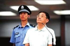 作曲家苏越涉嫌诈骗5746万受审认罪 称因太自负
