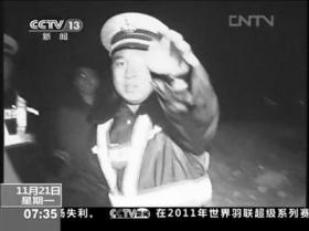 山西交警拦运煤车乱收费 强迫记者收下两万元
