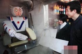 饭馆用喜洋洋机器人削面受热捧