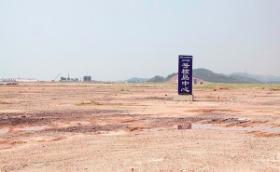 安徽望江县发文要求叫停江西彭泽县核电厂建设
