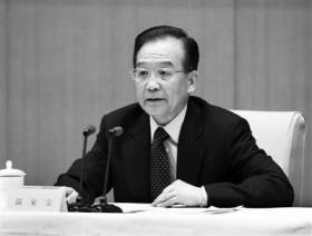 国务院廉政会议 温家宝称不解决腐败会人亡政息