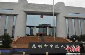 云南晋宁11人死连环杀人案今日开庭