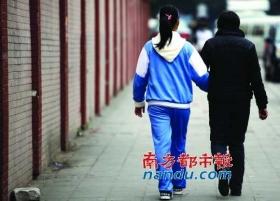 少女两年间遭父亲酒友多次侵犯后怀孕