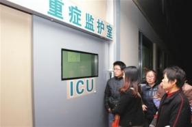 上海6名小学生放学后被砍