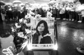 新疆一女记者采访时被铲斗撞亡 入职才两天