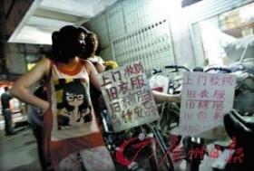 广州二手夜市衣物部分来自太平间