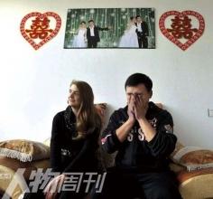 英国女子嫁山东小伙遇强拆 靠外籍身份保护丈夫