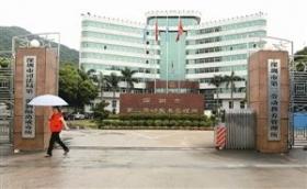 深圳劳教审批年初已停 劳教所将转型戒毒所