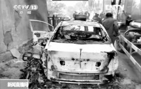 新疆巴楚暴恐案一审宣判