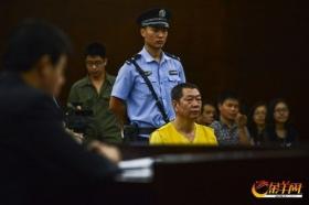 广东房叔涉受贿275万今日宣判